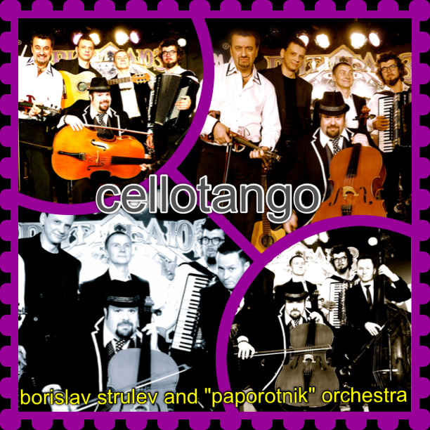 cellotango flyer small