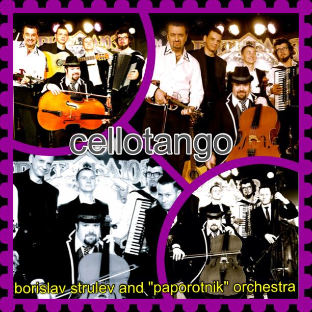 cellotango flyer small